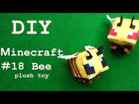 [DIY Minecraft ] Bee – How to make a plush toy – / マインクラフト ミツバチ フェルト人形の作り方