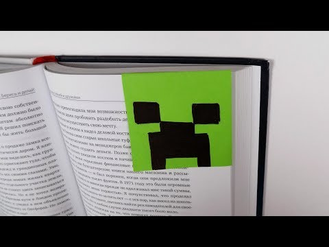 Easy Minecraft Bookmark – Creeper DIY – Paper Crafts