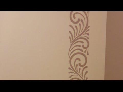 Домашний Дизайн стен
