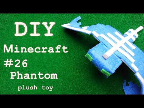 [DIY Minecraft ] Phantom – How to make a plush toy –