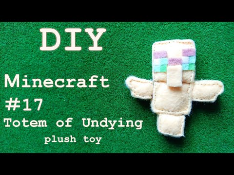 [DIY Minecraft ] Totem of Undying – How to make a plush toy –