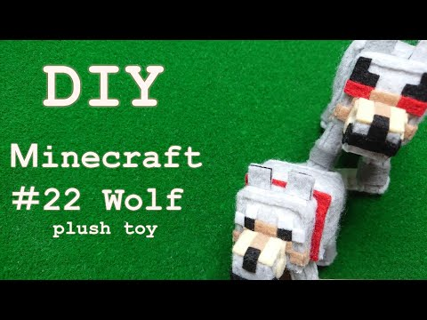 [DIY Minecraft ] Wolf – How to make a plush toy –