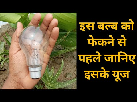 🔴 Awesome Idea With Waste Light bulb | How To Make Aquarium  ||  Room Decoration Idea , Bulb Ideas