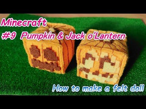 [DIY Minecraft] Pumpkin & Jack o'Lantern – How to make a plush toy –