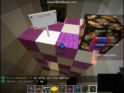 Обзор моего плота на сервере PixelFine