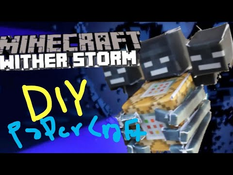 MADE THE WITHERSTORM papercraft (Minecraft)